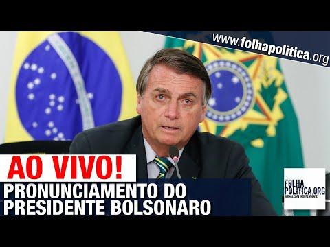 AO VIVO: PRESIDENTE JAIR BOLSONARO FAZ PRONUNCIAMENTO E CONCEDE ENTREVISTA - VOZ DO BRASIL