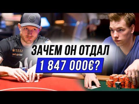 Неудачный 5-bet или как добрать с себя? | Kane Kalas vs Jason Koon Triton Poker