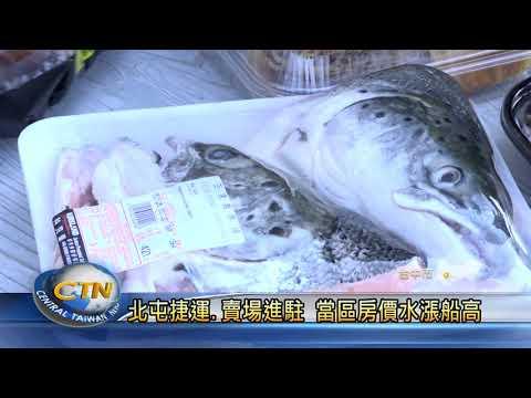 中台灣生活網 台中人狂!好市多賣場開幕 百萬遊艇.高級名牌包 一個上午賣光