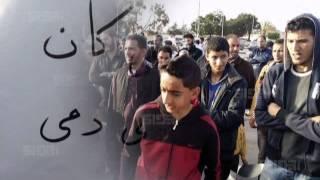 مظاهرة بمدينة المرج - اخبار ليبيا -