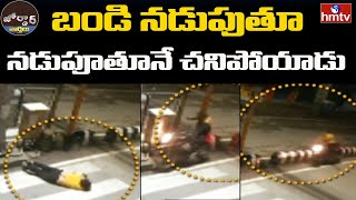 Youth dies after speeding bike rams into divider in Andhra..