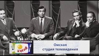 «Телевизионная кухня» с Юрием Коробченко