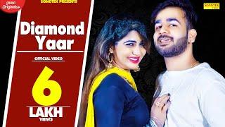 Diamond Yaar – Mohit Sharma