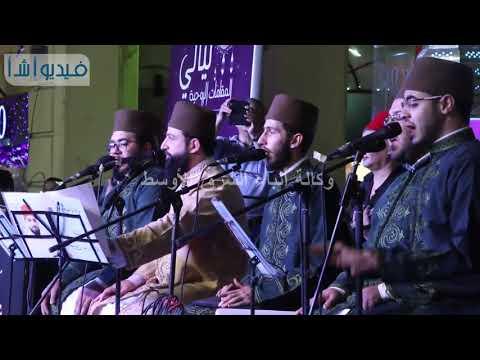 """بالفيديو : تجل فى مدح الرسول لفرقة الساسة السورية بـ """"ممر بُهلر"""