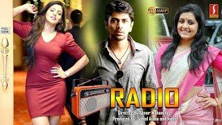 Latest English Full Movie 2018 | RADIO | New Release Hollywood Movie 2018 Full HD