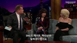 Gillian Anderson saw Kate McKinnon's clip (Korean sub)