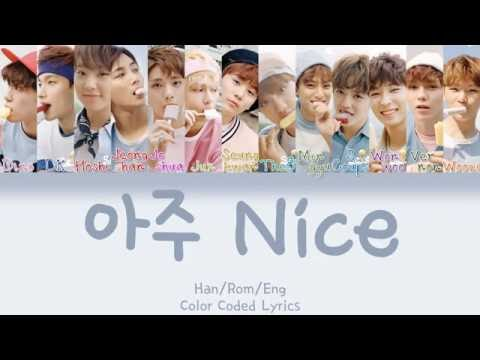 SEVENTEEN - Very NICE (아주 NICE) [HAN|ROM|ENG Color Coded Lyrics]