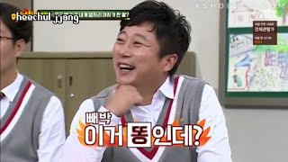 """Knowing Bros: Lee Soo-geun the """"Comedy King"""" [Part 2]"""