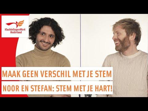 Noor (Irak) en de Nederlandse Stefan | Maak geen verschil met je stem | VluchtelingenWerk Nederland photo