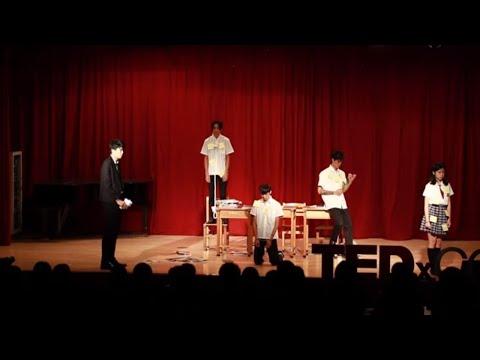 逆風劇團-表演 | 逆風 劇團 | TEDxCGU
