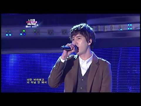 [Live Power Music] Super Junior KRY -