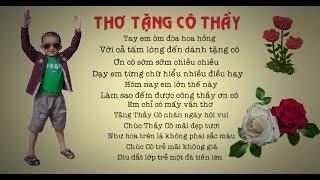 THƠ HAY TẶNG THẦY CÔ 20/11 | Ngày nhà giáo Việt Nam | DANYLE PY