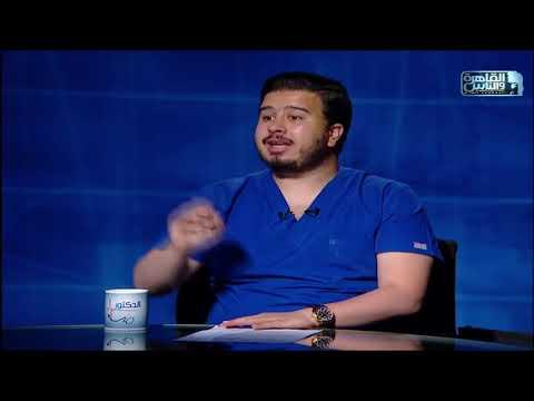 الدكتور | فنيات علاج مشاكل الأسنان وخطوات تجميلها مع دكتور كريم إبراهيم