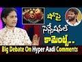 Big Debate On Hyper Aadi Hot Topic Comments Edi Boothu - Edi Comedy: Mahesh Kathi , Devi