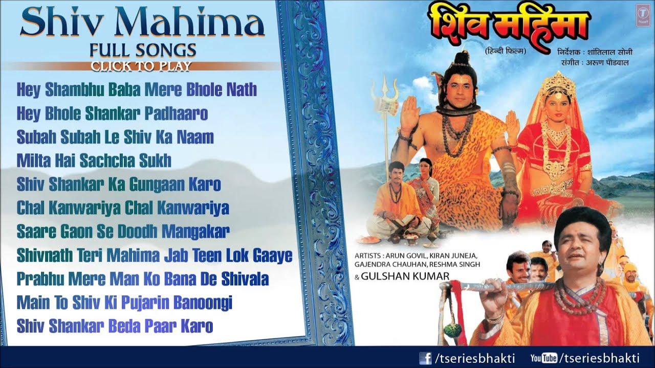 Shiv kumar dadri full hd video download dj remix song video youtube.