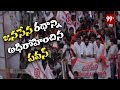 Watch: Pawan Kalyan Craze at Jana Sena Kavathu