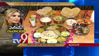 All you wanted to know about Ivanka Trump's Hyderabad visit! - TV9