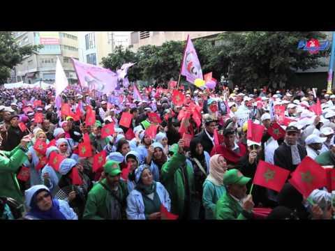 أقوى الشعارات التي رفعت في المسيرة العمالية بالدارالبيضاء