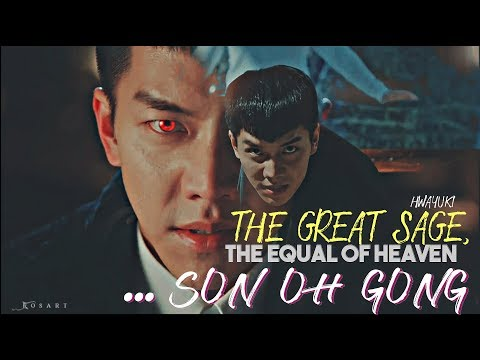 the Great Sage, the equal of heaven, Son Oh Gong  ✗ Hwayuki