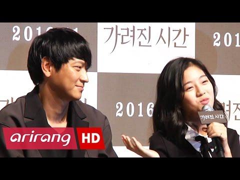 Showbiz Korea _ KANG Dong-won(강동원),  SHIN Eun-soo(신은수) Inteview _ Vanishing Time: A Boy who Return