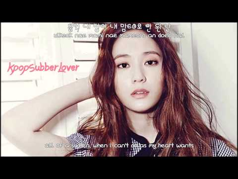 Krystal (F(x)) - All Of A Sudden (울컥) [Eng Sub+Romanization+Hangul] HD