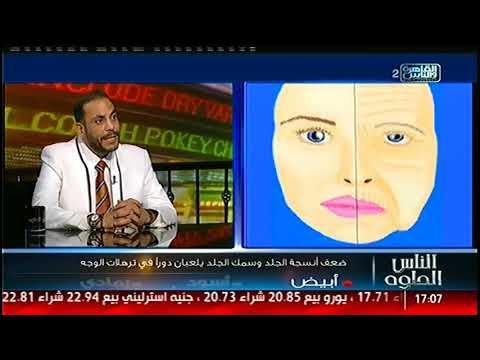 التدخلات الجراحية لاستعادة جمال الوجه  مع د. حسام سيد