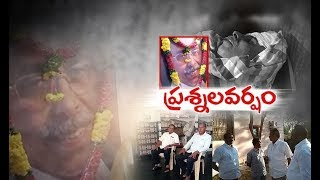 YS Vivekananda Reddy's Demise Case-Daughter admits letter ..