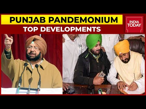 Not Joining BJP, But Won't Stay In Congress, Says Amarinder Singh; Key Sidhu-Channi Meeting Today