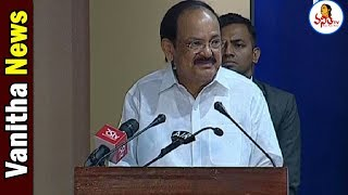 Vice-President Venkaiah Naidu Satires On Jumping Politicia..