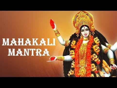 Mahakali Mantra Kali or Kalika Devi Ma...