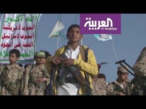 تقرير حقوقي يتهم ميليشيات الحوثي بتجنيد أكثر من ستة ألاف طفل من المدارس