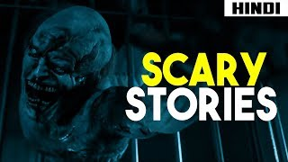 Scary Stories to Tell in the Dark Ending Explained | Haunting Tube