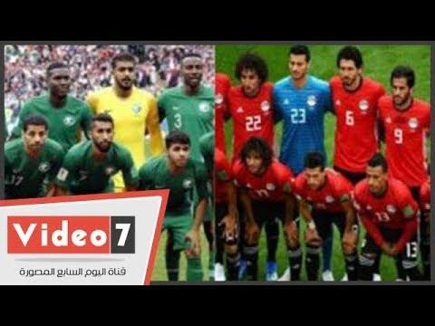 أراء وتوقعات الجماهير في مباراة مصر والسعودية ؟