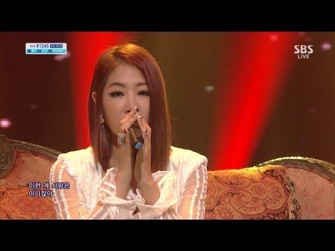 씨스타 (SISTAR) [Crying] @SBS Inkigayo 인기가요 20130617