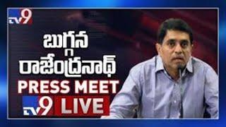 Buggana Rajendranath Press Meet LIVE- Delhi..