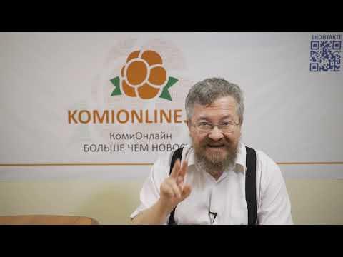 Протрем очки: коллективный иммунитет к коронавирусу в Коми
