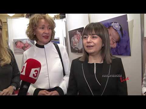Патарински LIVE , 10.02.2020г.: Бизнес дами с инициатива в помощ за двойки с репродуктивни проблеми