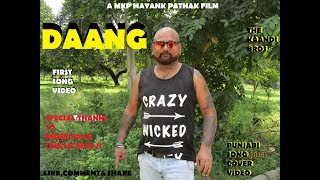 Daang (Full Video) | Mankirt Aulakh|Deep Kahlon|Sukh Sanghera| Latest Punjabi Songs THE KAANDI BROS