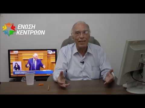 #askleventis : Εσύ Ρωτάς, ο Βασίλης Λεβέντης Απαντά, 25-9-2019