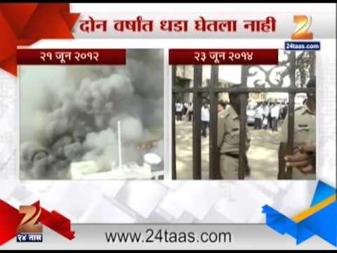 दोन वर्षांनंतर मंत्रालयाला पुन्हा आग, सरकारनं धडा घेतला नाही