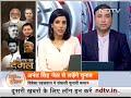 Bihar Election: Anant Singh जेल से लड़ेंगे चुनाव, Viveka Pahalwan ने संभाली प्रचार की कमान  - 03:16 min - News - Video