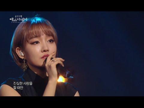 [HOT] Yoon Ha - One million roses, 윤하 - 백만송이 장미, Yesterday 20140510