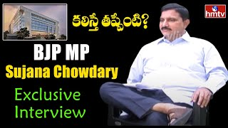 Sujana Chowdary exclusive interview over meeting in Park H..