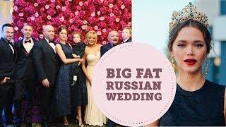 My Mother's BIG FAT Russian Wedding | Valeria Lipovetsky Vlog