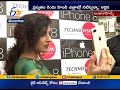 Bigg Boss fame Archana Unveils Apple iPhones In Hyderabad Mobile Store