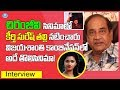 Telugu actor G V Narayana Rao about Chiranjeevi and Keerth..