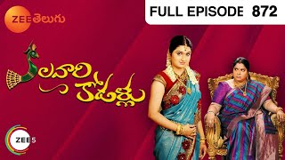 Kalavari Kodallu<br />Episode : 872, Telecasted on  :22/04/2014