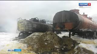 На левом берегу Омска загорелся бензовоз, перевозивший дизельное топливо