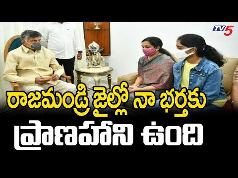 TDP Devineni Uma's wife writes Governor, Home Minister requesting to provide security to her husband