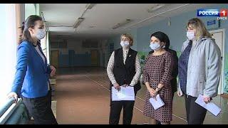 Мэр Омска проверила замерзающие школы